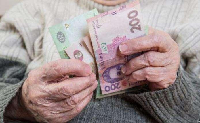МВФ поставив Україні жорсткий дедлайн для запровадження пенсійної реформи