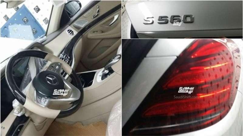 Оновлений Mercedes-Benz S-Class 2018 оприлюднино перед прем'єрою