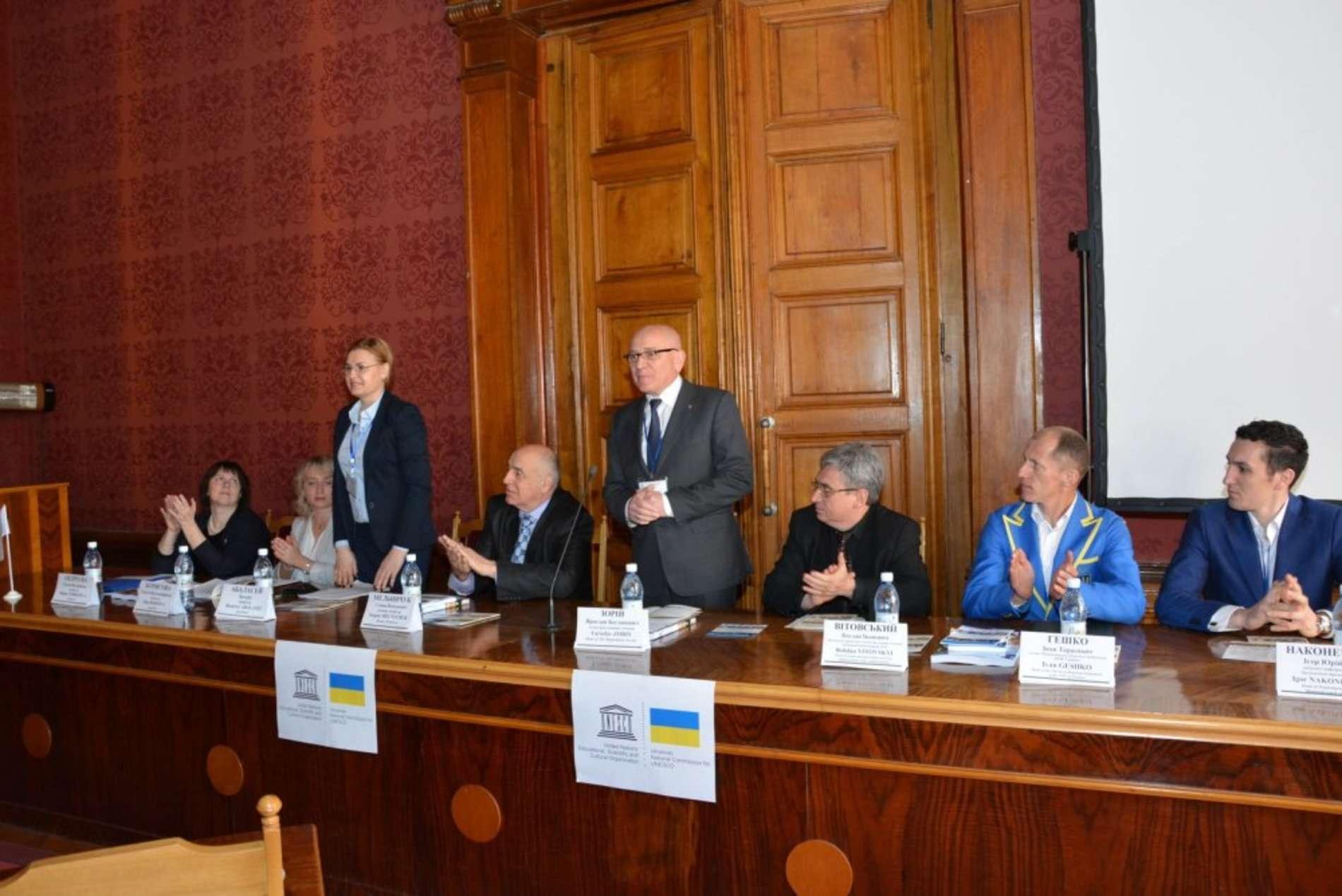 У Чернівцях під егідою ЮНЕСКО проходить міжнародна конференція