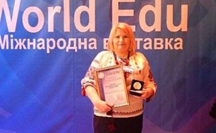 Розтоківська ЗОШ здобула срібло на міжнародній виставці Сучасні заклади освіти-2017