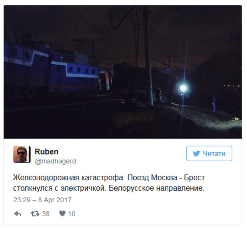 В Москві зіштовхнулися поїзд та електричка, є постраждалі