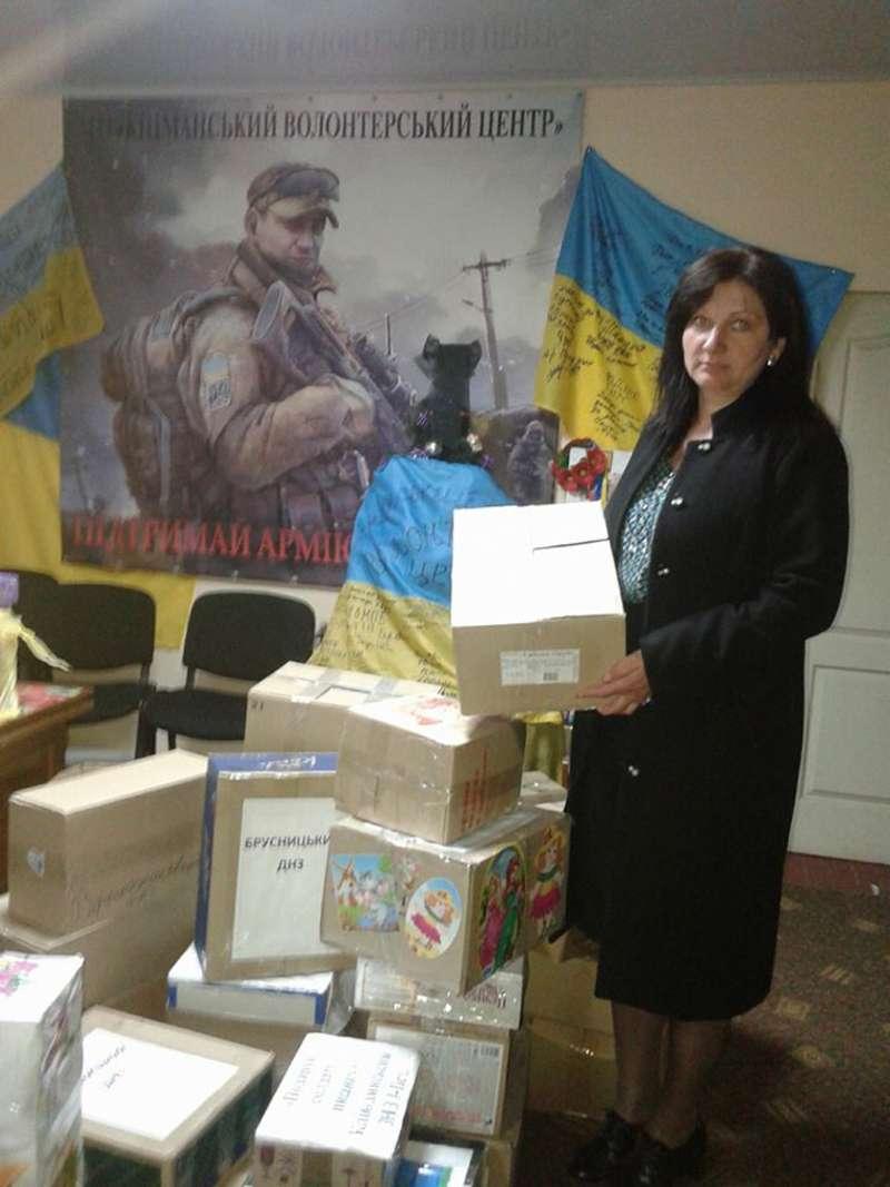 Буковинці зібрали допомогу для бійців АТО