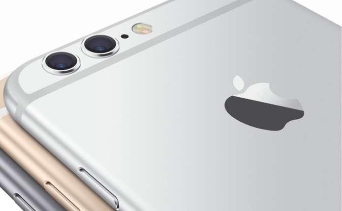 У нового iPhone буде 3D-камера
