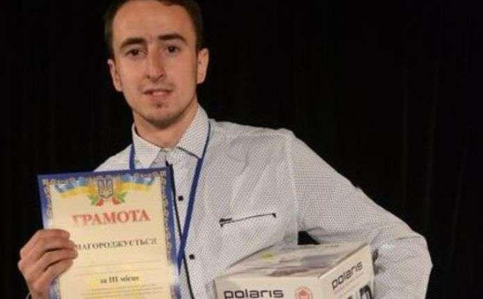Учень Чернівецького навчально-реабілітаційного центру №1 посів ІІІ місце на конкурсі Ерудит