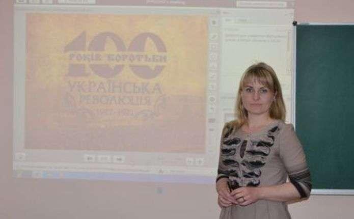 На Буковині відбувся онлайн-урок з історії України