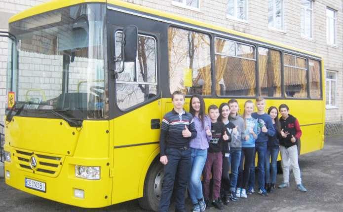 Як автобуси для шкіл Чернівецької області чиновники купували