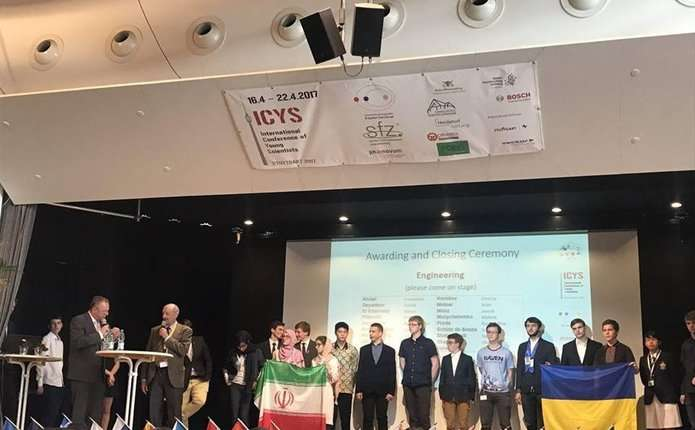 Чернівецькі школярі привезли нагороди з Міжнародної конференції з Німеччини
