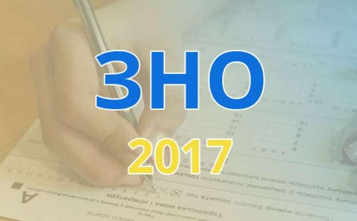У Чернівецькій області розпочалася підготовка до ЗНО - 2017