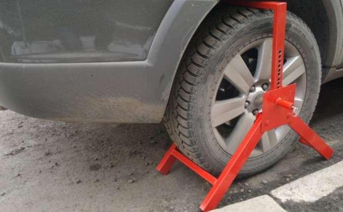 Залишив автомобіль не там – заблокують колеса