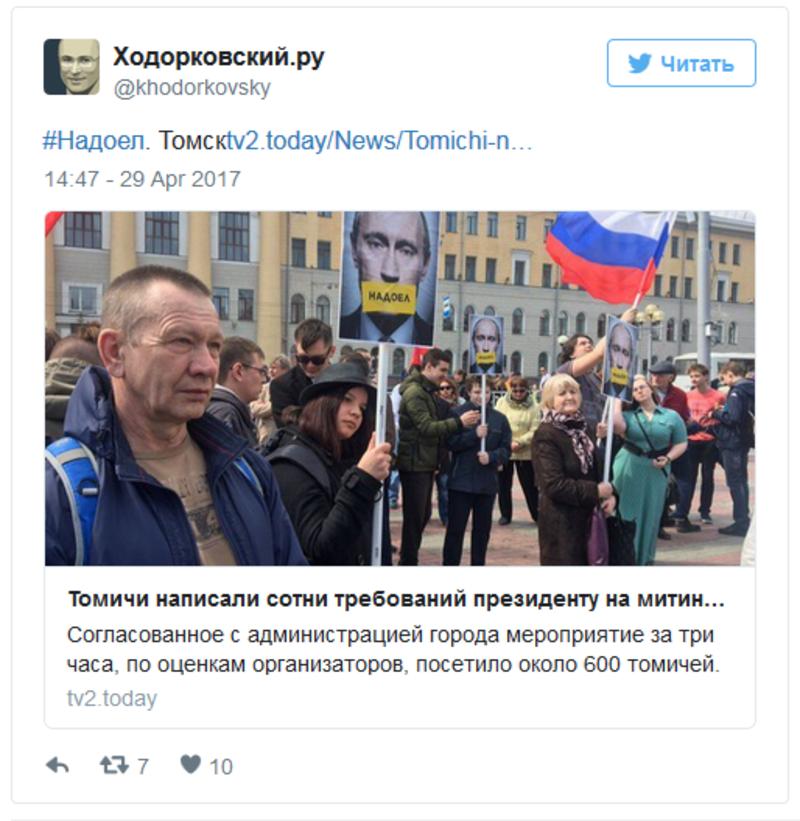 В Росії затримали більше сотні учасників акції  Набрид