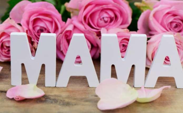 День матері: як оригінально привітати маму