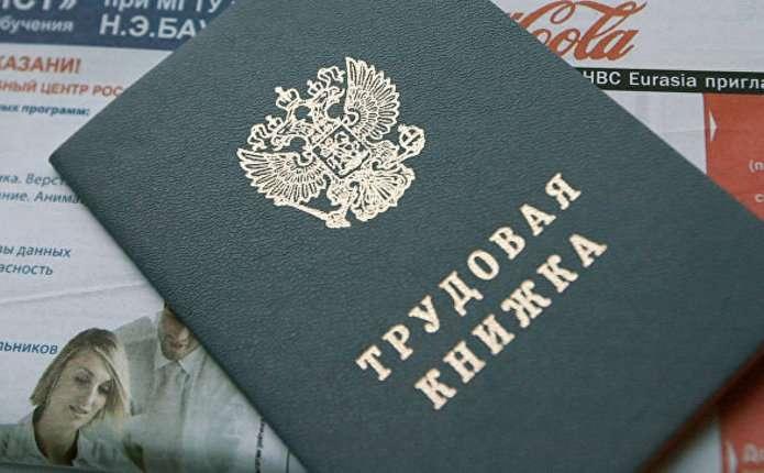 Росія має в планах ввести аналог грін-карти
