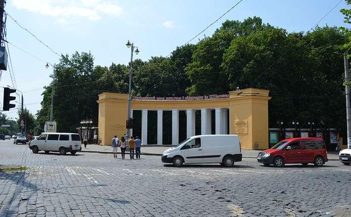 XIІ Буковинський туристичний ярмарок пройде у Чернівцях