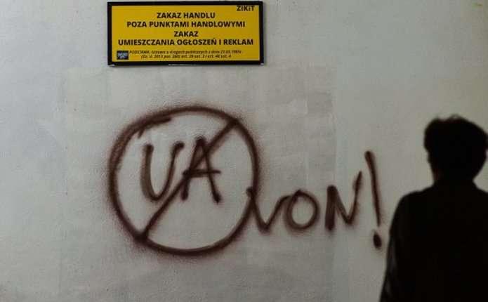 UA геть! – антиукраїнські графіті з'явились у польському Кракові