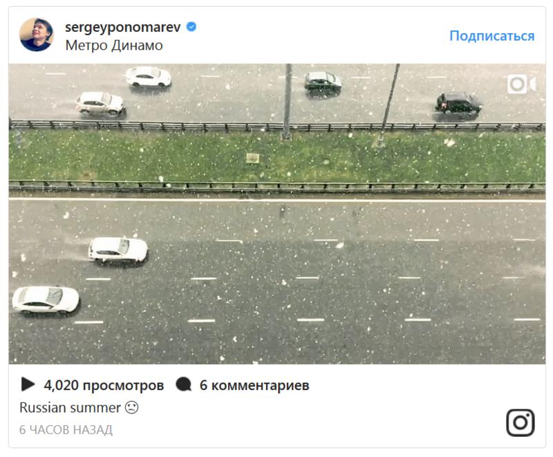 В Москві випав сніг
