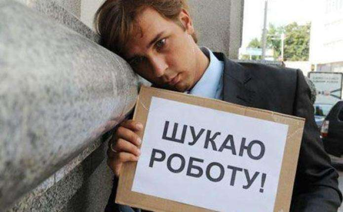 Безробіття удвічі збільшує ризик смерті