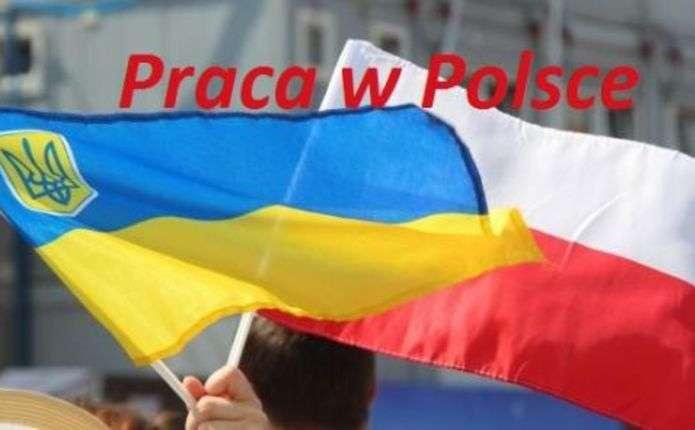 Умови для роботи українців в Польщі можуть істотно змінитися