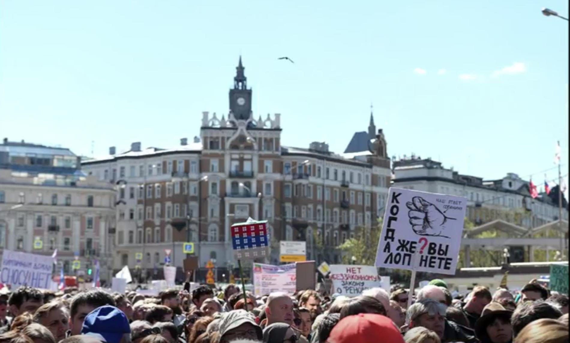 В Москві пройшов масовий мітинг