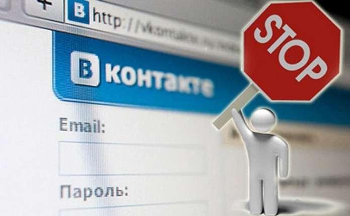 Засоби для обходу блокування сайтів: у топі App Store