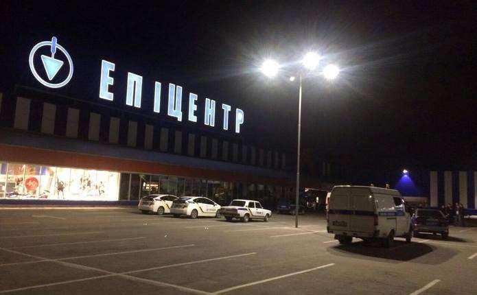 У Чернівцях знову повідомили про замінування гіпермаркету
