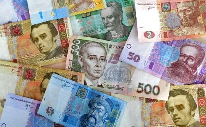 Українці недооцінюють національну валюту