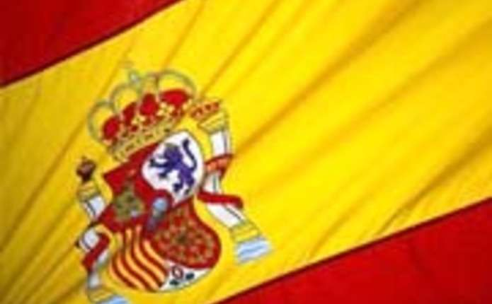 Іспанці розробили 1000-сильний суперкар