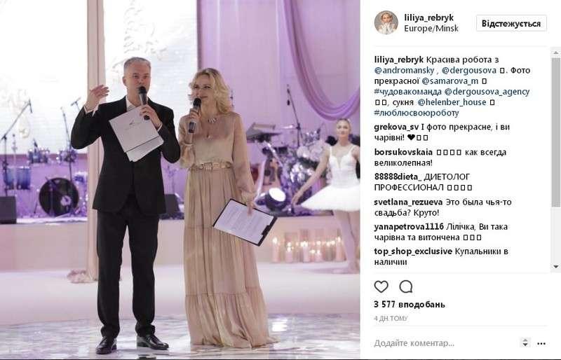 Лілія Ребрик показала Тіну Кароль на весіллі у Мінську