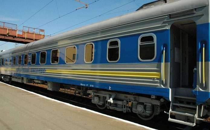 До Болгарії із Чернівців поїздом за 2074 гривні