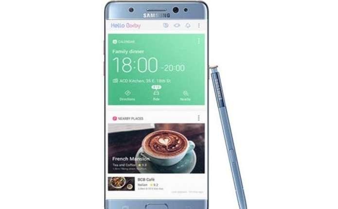 Названа дата виходу відновленого Galaxy Note 7