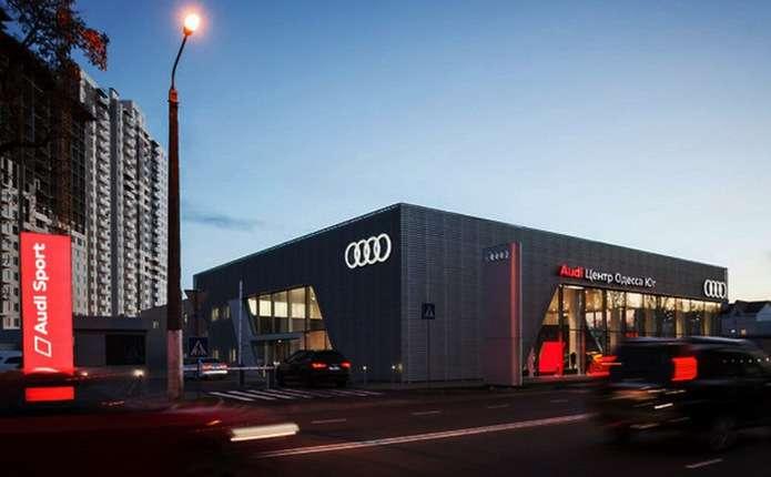 Максим Шкиль: Открытие нового дилерского центра Audi Центр Одесса Юг ─ это еще один шаг Украины навстречу евроинтеграции