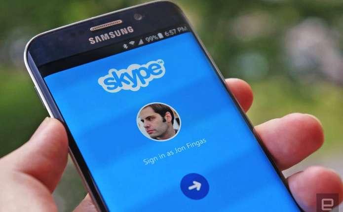 Українці скаржаться на роботу програми Skype