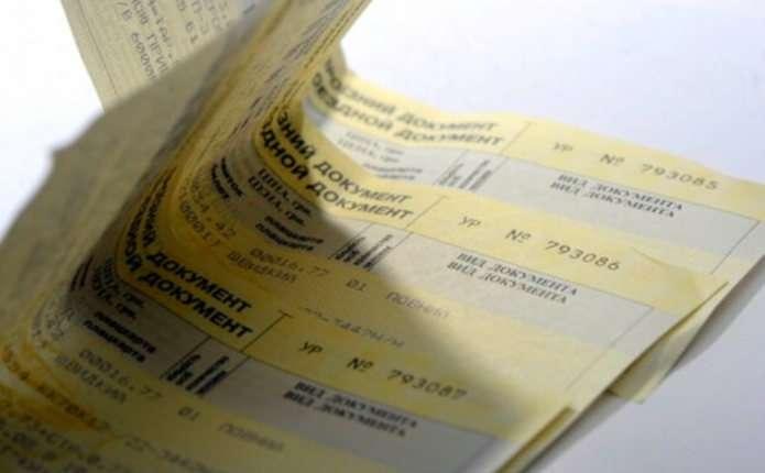 Найбільший попит на квитки до Одеси