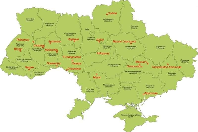 Село Ломачинці може виграти конкурс Неймовірні села України 2017