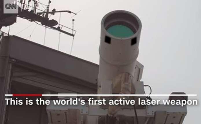 США вперше у світі випробували лазерну зброю