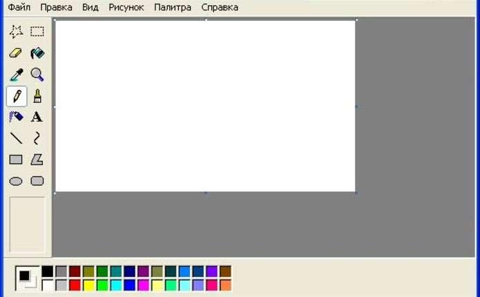 З Windows 10 заберуть графічний редактор Paint