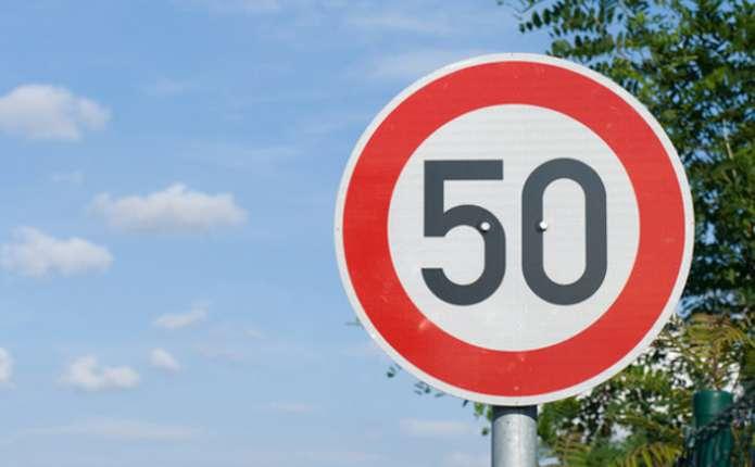 Кабмін планує знизити максимальну швидкість руху в населених пунктах