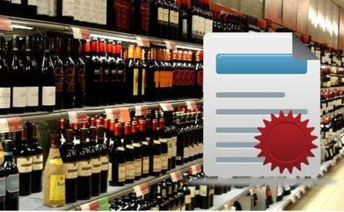 Бізнесменам Буковини анулювали 438 ліцензій за порушення правил торгівлі