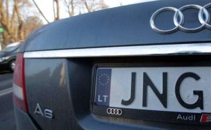 Суди почали штрафувати власників нерозмитнених авто - ЗМІ