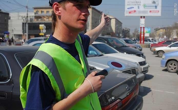 Паркувальників замінять інспектори-контролери