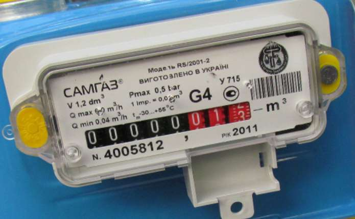 Українцям пояснили, як заощадити на абонплаті на газ
