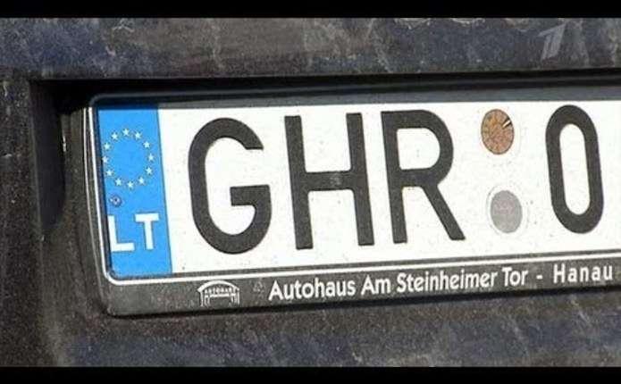 До грудня в Україні хочуть заборонити в'їзд нерозмитнених автомобілів
