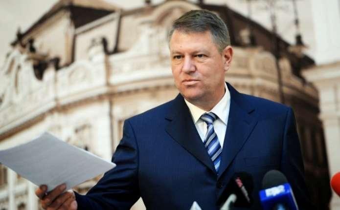 Президент Румунії скасував візит в Україну через закон про освіту