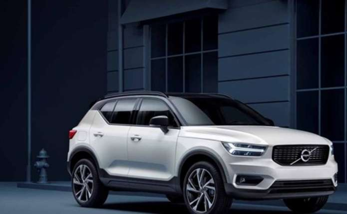 Відбувся дебют найдешевшого кросовера Volvo