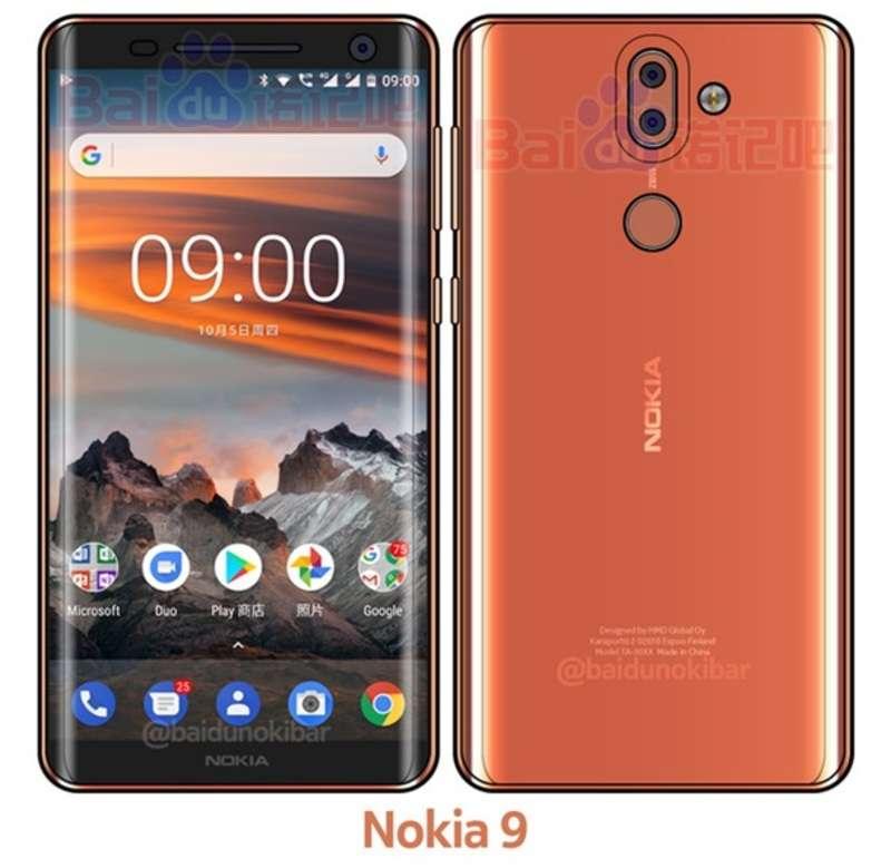 Безрамковий Nokia 9 показали на фото