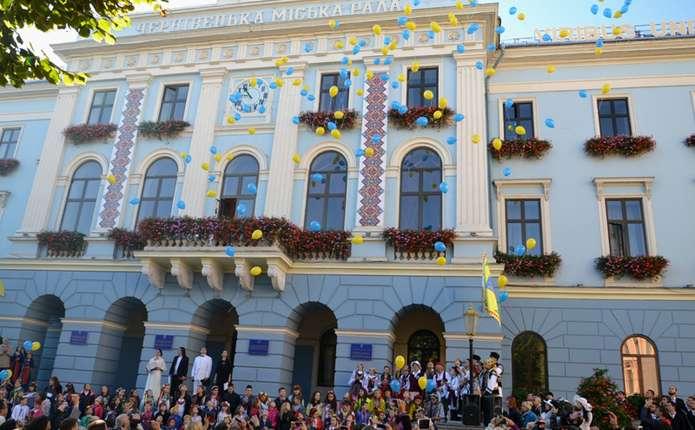 З явилася програма святкових заходів до Дня міста Чернівці 2017 ... adf3ad351f69e
