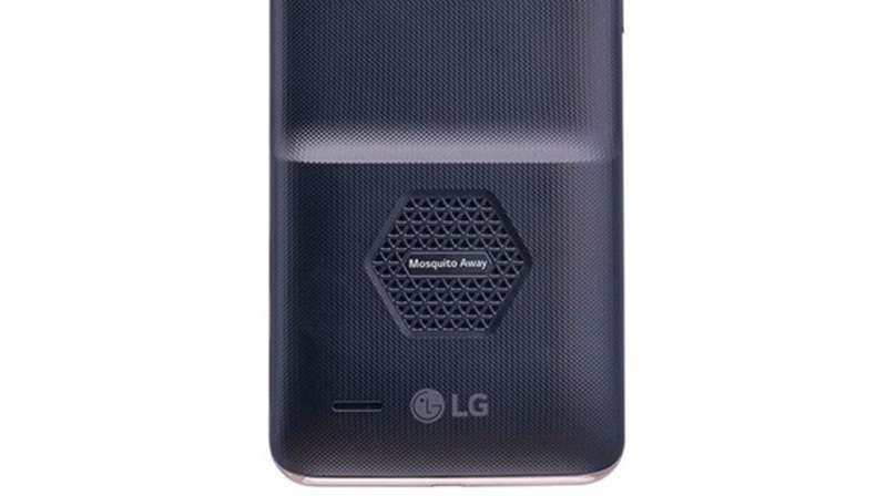 Представлений новий смартфон LG, який рятує від комарів