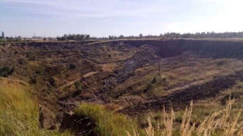 Біля Дрогобича Львівської області стався масштабний обвал землі