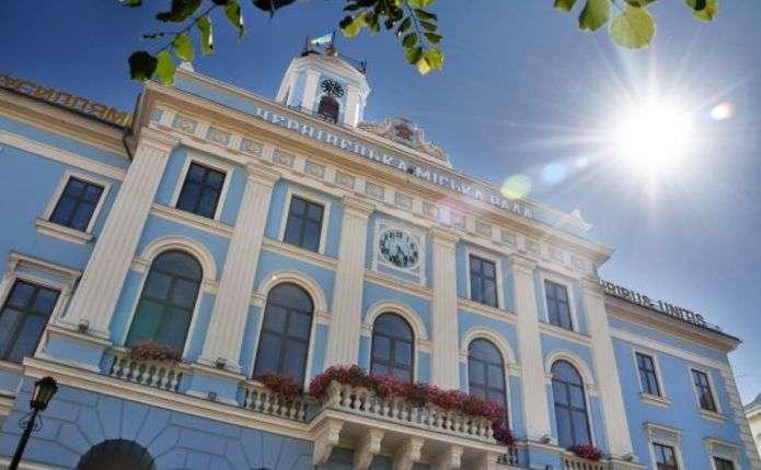Чернівецька міська рада пішла по шляху конфронтації з громадою