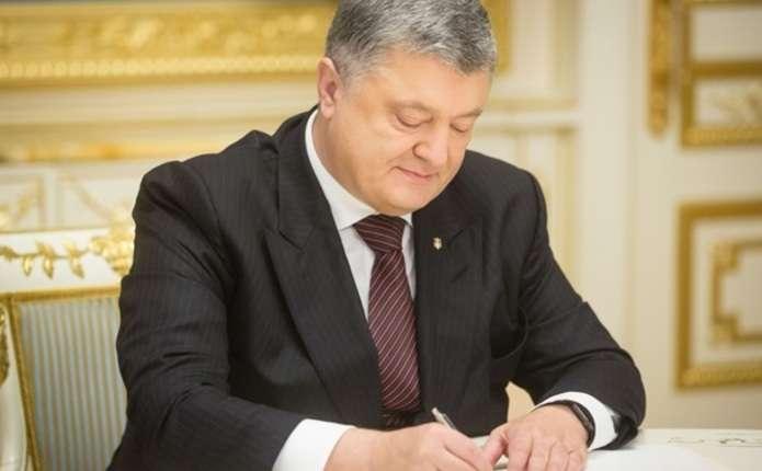 Петро Порошенко підписав закон про пенсійну реформу