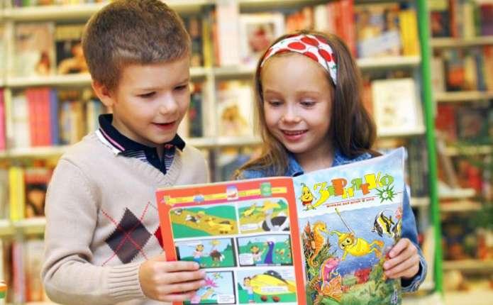 Для буковинських школярів видаватимуть газету Учнівський вісник